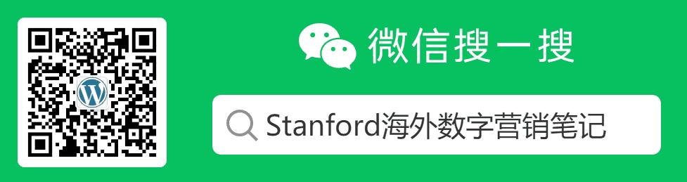 海外数字营销微信公众号搜一搜二维码